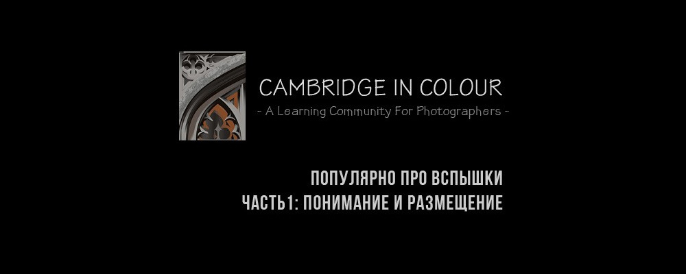 Cambridge-thumb-part1-1000