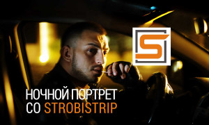 Strobius_Drive_Face_Yellow